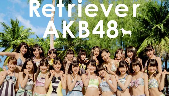 AKB_36thシングル【劇場盤】_NMAX1166_760x760