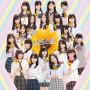 不器用太陽_SKE48_15th_single【gekiban】