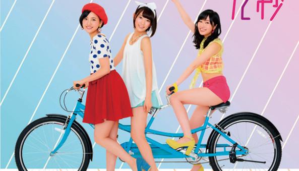 HKT_5thシングル【劇場盤】_PROS-5010