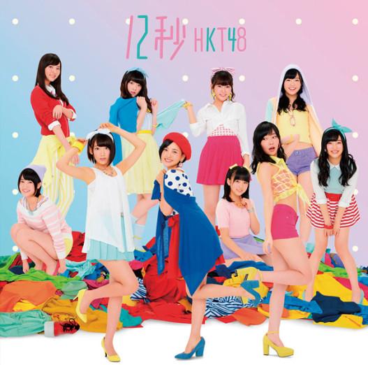 HKT_5thシングル【通常盤】_typeA_UMCK-5561
