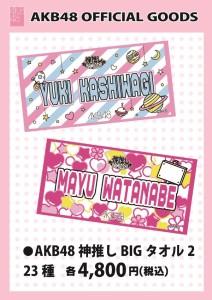 cdn.akb48_2.co.jp