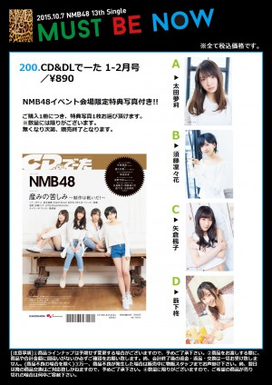 N0206グッズ4