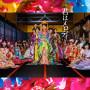 AKB_43rdシングル【初回限定盤】TypeA_KIZM90413