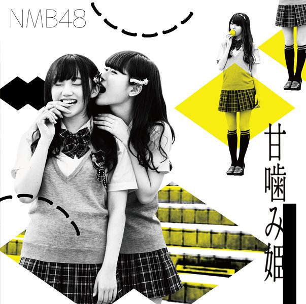 NMB_14thシングル【劇場盤】
