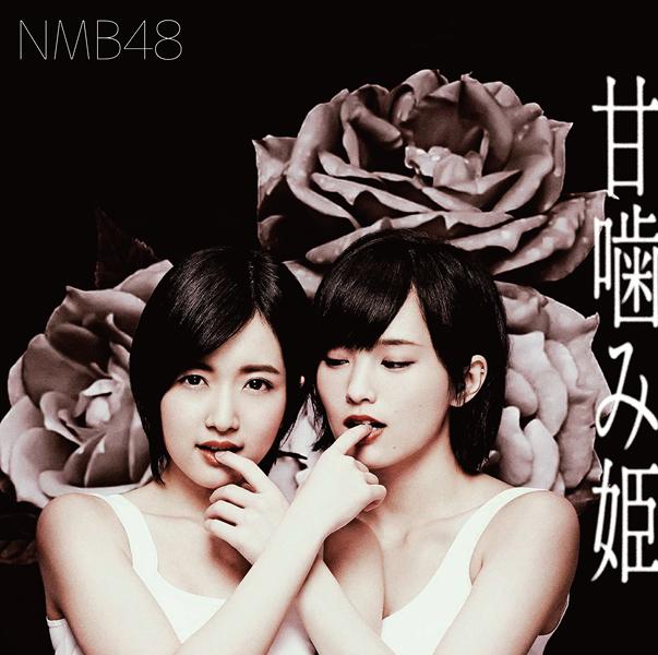 NMB_14thシングル【通常盤A】_YRCS-90120