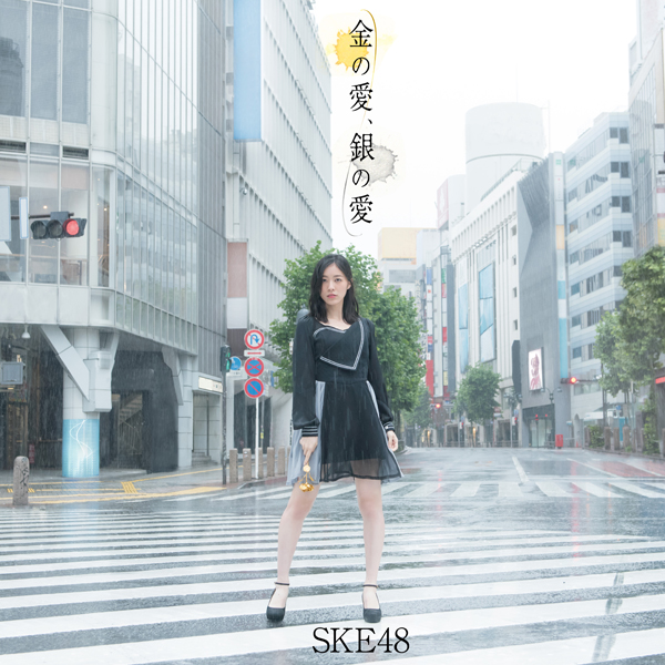 SKE48_20thシングル【初回盤】TypeA_AVCD-83594B