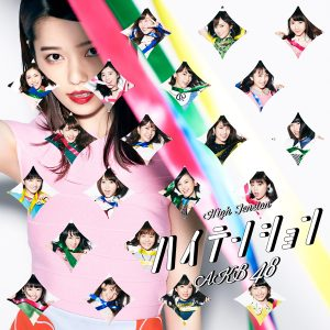 AKB_46thシングル【初回限定盤】TypeA_KIZM-90455-6