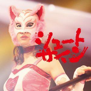 AKB_47thシングル【劇場盤】NMAX-1263