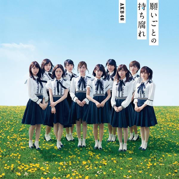 AKB_48thシングル【劇場盤】NMAX-1276