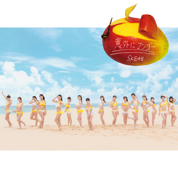 SKE48_21thシングル【劇場盤】AVC1-83843