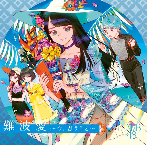 NMB_3rdアルバム【劇場盤】YRCS-95084