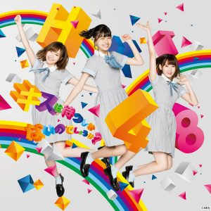 HKT_10thシングル【劇場盤】PRON-5022