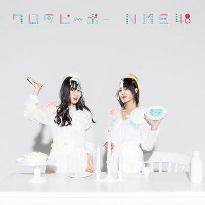 NMB_17thシングル【劇場盤】YRCS-90145