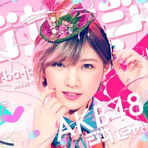 AKB48_jabaja_gekijo