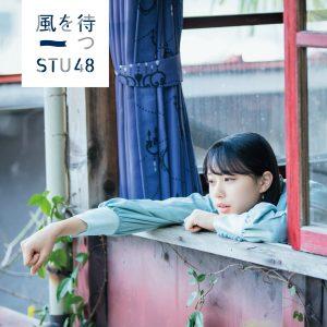 stu_2nd_1227劇場