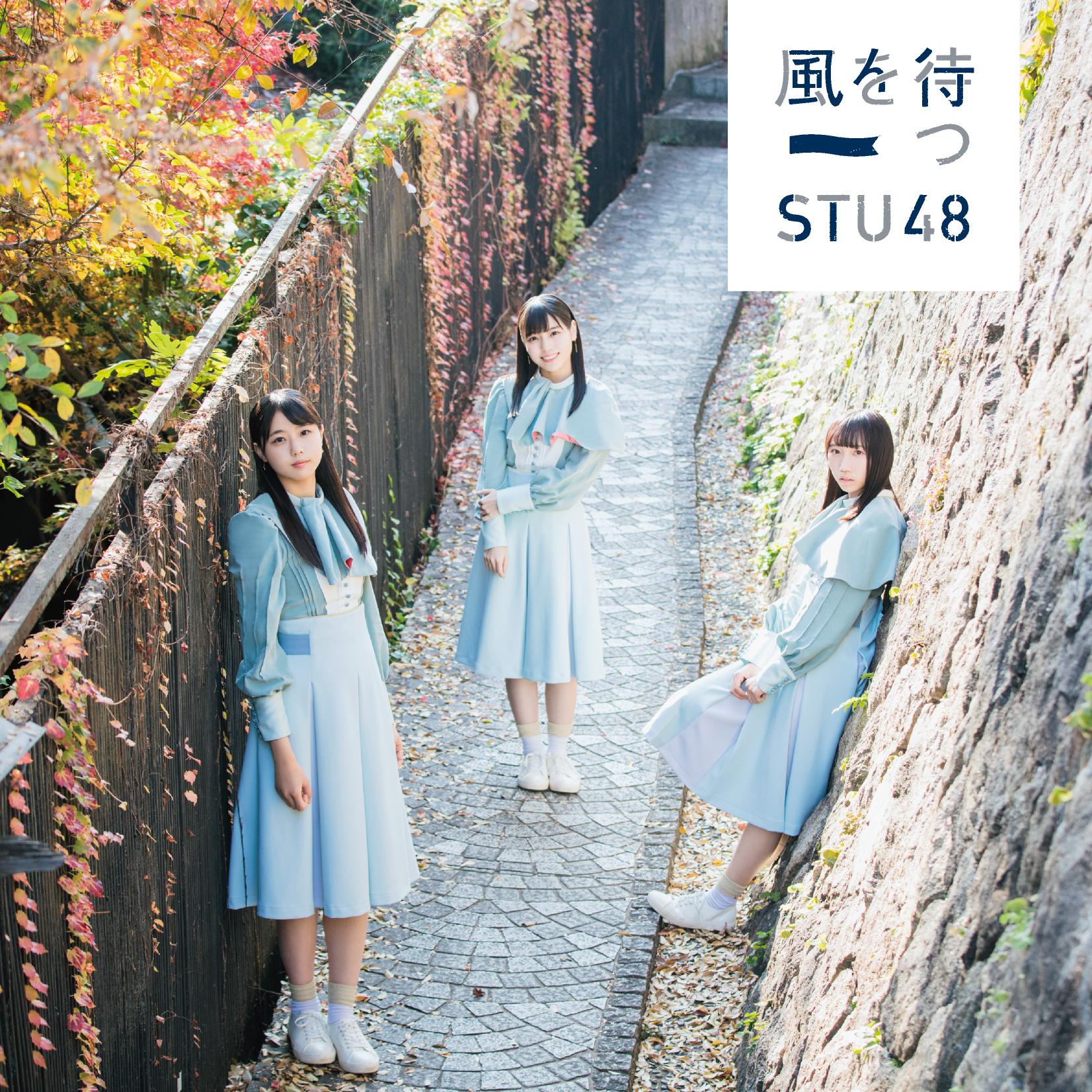 stu_2nd_1227初回A