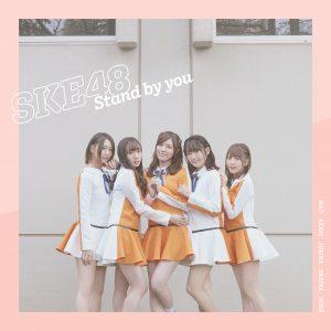 SKE_【通常盤TYPE-A】AVCD-94207